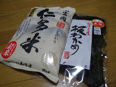 時節柄シリーズです 出雲乃国、島根県から山陰逸品の「仁多米」と「板わかめ」が届きました。  Ooe-office,atelier  2014/12/24