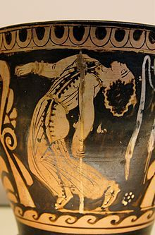 """(Maenad, follower of Dionysus) """"She is shown with her head flung far back in a frenzy of abandon and loss of self...Our culture needs its maenadic exuberance, the use of our heads for abandonment to life rather than control of it."""" ~ Thomas Moore, The Soul of Sex"""