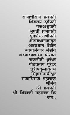 Shiv stuti Hd Wallpapers 1080p, Latest Hd Wallpapers, Shiv Stuti, Shivaji Maharaj Quotes, Shivaji Maharaj Painting, King Of India, Rajput Quotes, Shivaji Maharaj Hd Wallpaper, Mahadev Hd Wallpaper