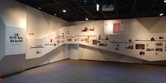 (주)디자인로고스그룹 Interactive Exhibition, Interactive Walls, Exhibition Display, Exhibition Space, Wireframe, Wall Design, Layout Design, Design Design, Minimal Design