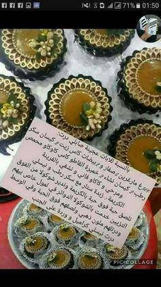 Algerian Food, Algerian Recipes, Biscuits, Cooking, Shortbread Cake, Lemon, Pie, Cookies, Kochen
