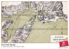 План Порт-Артура, иллюстрация № 436509 (c) Тарановский Д. / Фотобанк Лори
