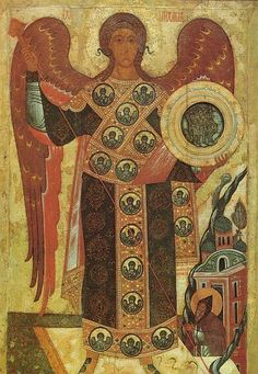 Orthodox icons / Ryazan icons / The icon of the Archangel Michael with a liripipe over his dress from Archangel Cathedral of the Ryazan Kremlin. Second half of XV century. Religious Images, Religious Icons, Religious Art, Gabriel, Archangel Raphael, Raphael Angel, I Believe In Angels, Russian Icons, St Michael