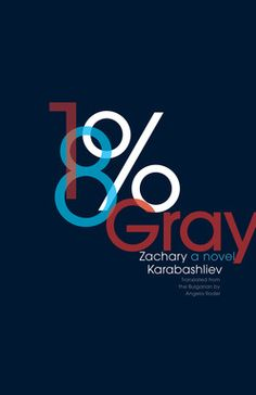 Editor's Pick, March 2013: 18% Gray by Zachary Karabashliev