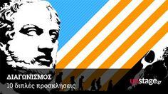 Διαγωνισμός του unstage.gr με δώρο 10 διπλές προσκλήσεις για την παράσταση «Θουκυδίδης Δραματικός: Το Θέατρο του Πολέμου» - https://www.saveandwin.gr/diagonismoi-sw/diagonismos-tou-unstage-gr-me-doro-10-diples-proskliseis-gia-tin-parastasi/