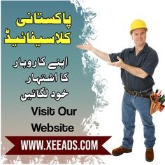 Pakistani Classifieds Post your ads for free in Pakistan. اپنے کاروبار کے اشتہارات لگائیں بالکل مفت Free Classified Ads, Looking For People, Free In, Pakistani, Encouragement, Business, Store, Business Illustration