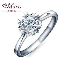 South African diamond wedding ring diamond snowflake models PT950 platinum wedding rings women rings