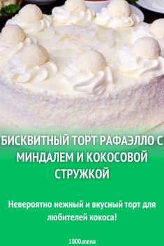 Coconut Sweet Recipes, Menu, Cooking, Food, House, Menu Board Design, Kitchen, Essen, Meals