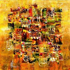 DesertRose///Calligraphy painting of some of the 99 Names of Allah Arabic Calligraphy Art, Beautiful Calligraphy, Arabic Art, Arabesque, Islamic Tiles, Islamic Paintings, Great Works Of Art, Decoration, New Art