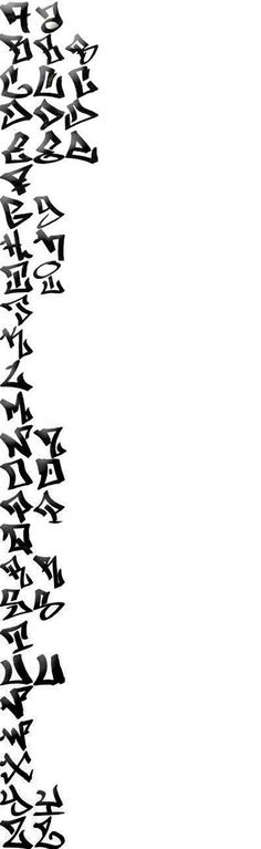 bway tags graffiti alphabet