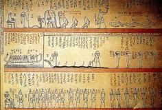 """Tomb of Amenhotep II, Valley of the Kings, Tomb 35; Painted wall depiction of the seventh hour, with the solar boat, and the snake Apep. At the very bottom, the god Horus lectures the personifications of the hours, """"who protect Ra and fight for him in the underworld."""""""
