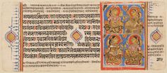 Page from a Kalpasutra manuscript, late 15th - early 16th century (Victoria and Albert Museum)