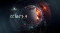 tvc. news id moodboard. by Serge Aleynikov, via Behance