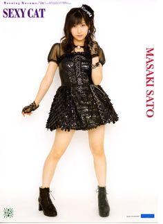 Masaki Sato from Morning Musume. '17