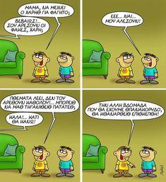 Funny Cartoons, Minions, Lol, Comics, Memes, Quotes, Funny Stuff, Instagram, Humor