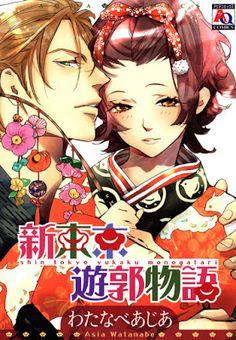 Título: Shin Toukyou Yuukaku Monogatari Título Alternativo: New Tokyo Red-Light District Story Tomos: 1 Género: Comedia, Fantasía, Shotacon, Smut, Yaoi Mangaka: Watanabe Asia Fansub: Yaoi Ano Sora