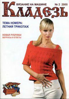 Кладезь 2 2005 - GALINA T. - Picasa Web Albums