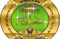 4600 مشرف تربوي عراقي تحت التدريب بالتعاون مع الاتحاد الاوربي