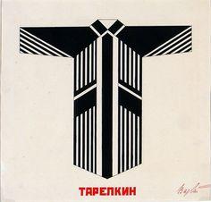 Av4._varvara_stepanova_costume_design_for_tarelkins_death_1922__a._a._bakhrushin_state_central_theatre_museum