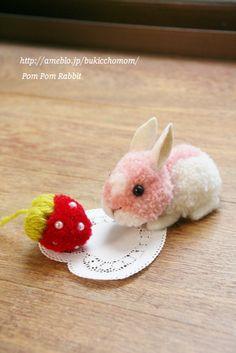 【毛糸のポンポン】小さなうさぎさん|こいとの Sewing Life