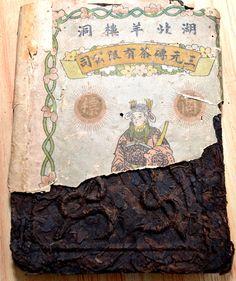 Qing brick tea made by San Yuan brick tea company, limited (三元磚茶有限公司), Yang Lou Dong, Hubei, China