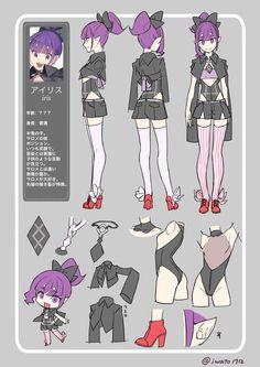 캐릭터 시트 Woman Knitwear and Sweaters kohls womans sweaters Female Character Design, Character Design Inspiration, Character Design, Cute Characters, Character Art, Character Model Sheet, Character Modeling, Anime Character Design, Character Design References
