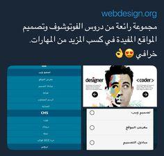 Learning Websites, Educational Websites, Iphone App Layout, Vie Motivation, Me App, Editing Apps, English Language Learning, Study Skills, Tecno