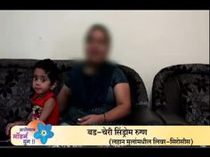Modern Homeopathy : Budd-Chiari Syndrome cured patient Varad Vibhute