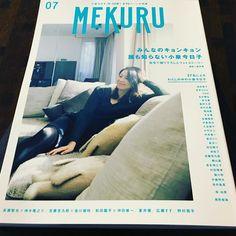 KYON2特集 #MEKURU #KYON2 #小泉今日子