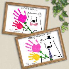 手形アート*台紙*しろくまと花 Baby Crafts, Diy And Crafts, Crafts For Kids, Arts And Crafts, Happy Birthday Dad, Footprint Art, Fathers Day Crafts, Baby Art, Business For Kids