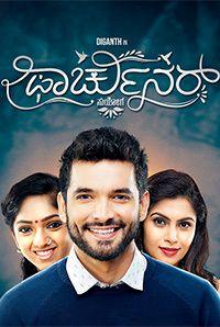 Fortuner Kannada Movie 2018 Watch Online Free Kannada Movie Watch