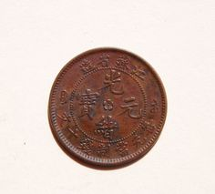 Dao Guang Emperor UNCLEANED ANCIENT CHINESE COINS