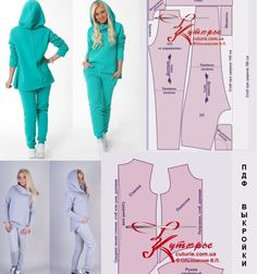 Diy Clothes Patterns, Dress Sewing Patterns, Diy Barbie Clothes, Sewing Clothes, Jumpsuit Pattern, Pants Pattern, Champion Clothing, Trendy Hoodies, How To Make Clothes