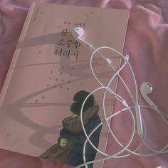 29 Ideas Aesthetic Wallpaper Grunge Korean For 2019 Peach Aesthetic, Music Aesthetic, Korean Aesthetic, Aesthetic Images, Aesthetic Backgrounds, Aesthetic Photo, Aesthetic Anime, Aesthetic Wallpapers, Couple Aesthetic