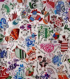 Embroidery Иван Семесюк