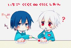 ImageFind images and videos about boy, anime and kawaii on We Heart It - the app to get lost in what you love. Chibi Anime, Kawaii Chibi, Cute Chibi, Anime Kawaii, Manga Anime, Anime Boys, Nezumi No 6, Chibi Couple, Natsume Yuujinchou