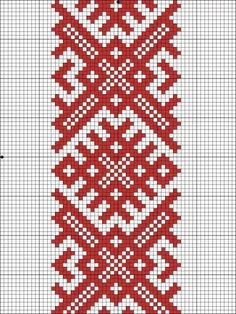 """Decent pattern, not problematic. Ostensibly an """"amulet"""" for """"success in business and study"""" but not sure how that's constructed/interpreted. Cross Stitch Borders, Cross Stitch Flowers, Cross Stitch Charts, Cross Stitch Designs, Cross Stitching, Cross Stitch Patterns, Motifs Blackwork, Blackwork Embroidery, Folk Embroidery"""