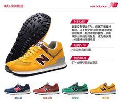 2013 nuevos / / fashion amantes zapatos zapatos deportivos, zapatos, zapatos casuales