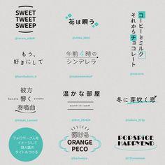 Typo Logo Design, Cake Logo Design, Lettering Design, Banner Design, Web Design Tips, Pop Design, Graphic Design Layouts, Graphic Design Inspiration, Typographie Logo
