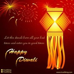 Here we are sharing some Diwali Cards Designs for those who want to buy Diwali cards and Some Diwali Cards Making Ideas. Happy Diwali Cards, Diwali Greetings Images, Happy Diwali Photos, Happy Diwali Wishes Images, Happy Diwali Wallpapers, Diwali Pictures, Diwali Greeting Cards, Diwali Cards Designs, Pollution Free Diwali
