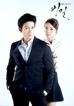 New KBS melodrama Secret prepares to wring tears Bae Soo Bin, Hwang Jung Eum, Take The Fall, Kbs Drama, Choi Jin Hyuk, Men Are Men, Love Conquers All, Secret Love, Ji Sung