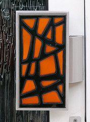 60s Door Handle