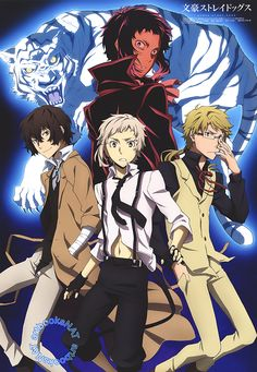 Bungou Stray Dogs (文豪ストレイドッグス)Tension mounts in the latest Bungo Stray Dogs poster from PASH! Magazine (Amazon US | eBay), featuring Osamu, Atsushi, and Doppo, front and center against a menacing backdrop of Ryunosuke Akutagawa. Illustrated by ending key animator Ayumi Abe (阿部愛由美).
