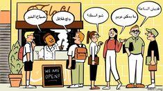 Why Jordan leads the way in Arabic-language training