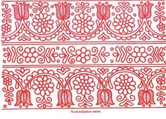 Magyar motívumok gyűjteménye - nyolctulipános minta Medieval Embroidery, Hungarian Embroidery, Folk Embroidery, Embroidery Patterns Free, Learn Embroidery, Embroidery Files, Cross Stitch Patterns, Soutache Pattern, Quilt Border