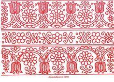 Magyar motívumok gyűjteménye - nyolctulipános minta Medieval Embroidery, Hungarian Embroidery, Folk Embroidery, Learn Embroidery, Embroidery Files, Cross Stitch Embroidery, Cross Stitch Patterns, Soutache Pattern, Floral Embroidery Patterns