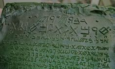 Legendary Emerald Tablet - The origins of Western alchemy can be traced back to Hellenistic Egypt, in particular to the city of Alexandria. One of the most important characters in the mythology of alchemy is Hermes Trismegistus (Hermes the Thrice-Great). The name is derived from the Egyptian god of wisdom, Thoth and his Greek counterpart, Hermes. The Hermetica, which is said to be written by Hermes Trismegistus, is generally regarded as the basis of Western alchemical philosophy and…