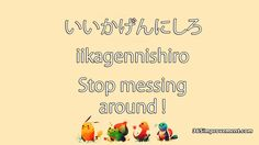 Anime Phrases You May Encounter In Real Life
