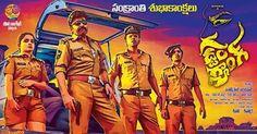 Gaddam Gang Theatrical Trailer - Teluguabroad