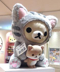 Its cute but is not for sale Kawaii Plush, Kawaii Cute, Kawaii Pig, Sanrio, Anime Crafts, Baby Girl Items, Cute Stuffed Animals, Cute Clay, Kawaii Shop
